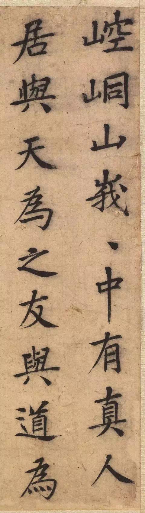 明代贾郁小楷《题跋崆峒问道图》,故宫博物院藏