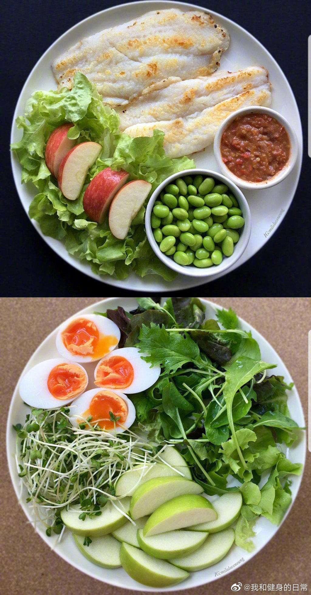减重50斤大神分享减肥餐食谱~
