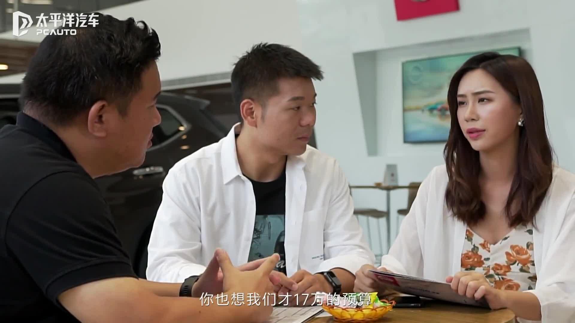 视频:《超级看车》为何会15万元情定东风日产新逍客?