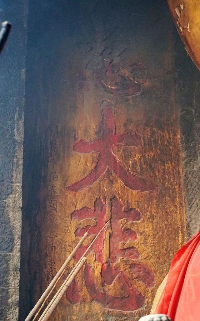 寻古迹的莲莲:北魏到北宋的时光讯息,佛慧山寻石窟