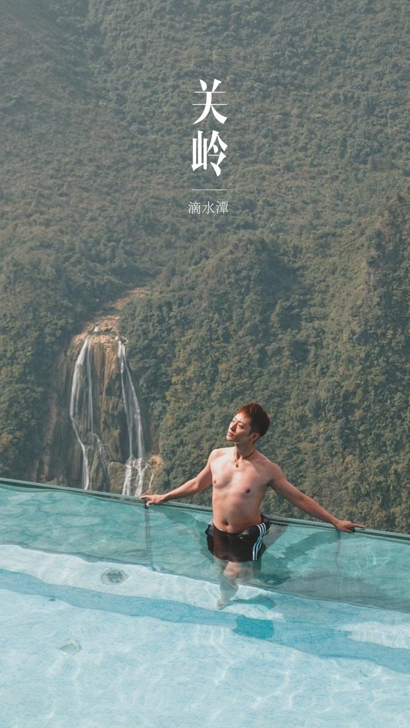 来贵州安顺的大多游客,是为了黄果树瀑布。来了之后才发现