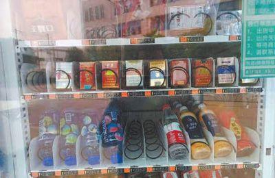 人民日报丨江苏昆山:自动售货机卖香烟,如何阻止未成年人购烟?