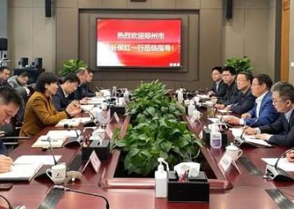 机械总院集团董事长、党委书记王德成会见河南省郑州市市长侯红