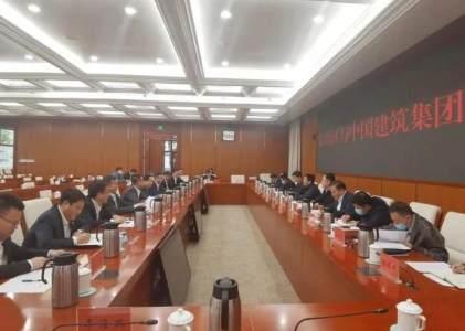 中建集团党组成员、副总经马泽平与北京市大兴区委书记周立云会谈