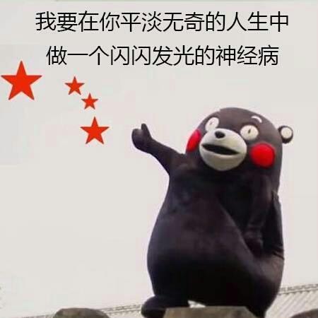 章子怡发文,夸赞天使宝贝演技好!网友:你是不是被绑架了?