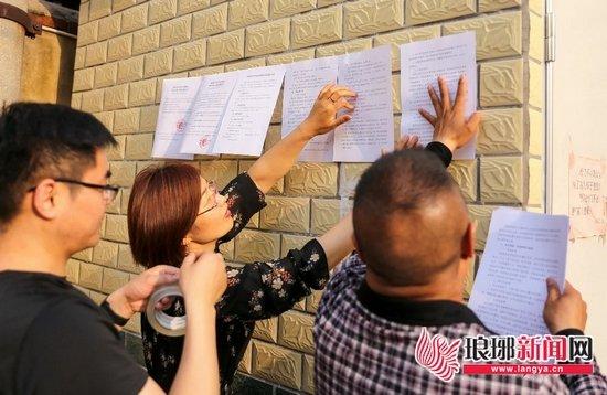 临沂老城区棚户区改造启动 涉及9个单位