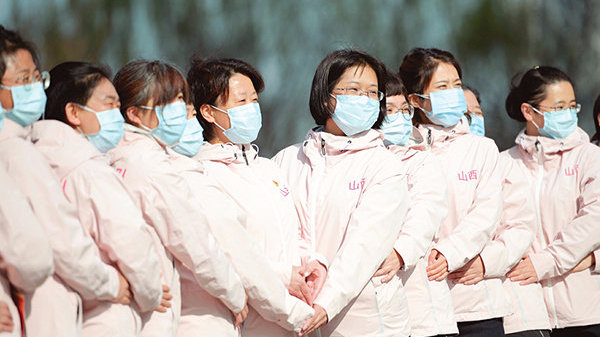 山西省支援湖北医疗队首批230名队员结束休养