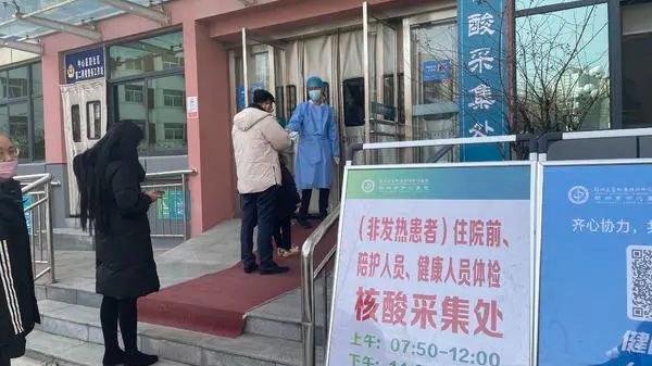 在郑州哪里能做核酸检测?全名单来了