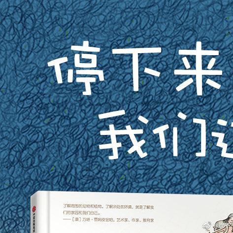 推荐一套中信出版集团的新书《克兰西去漂流》和《克兰西去登山》