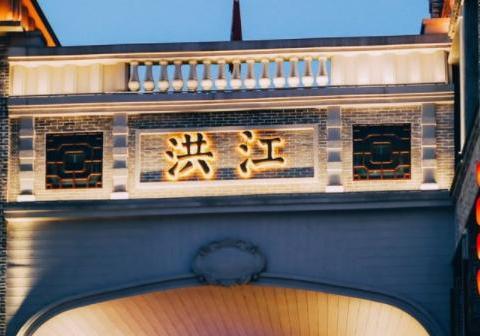 湖南有一座古商城,历史比凤凰古城还久,被誉为中国商业第一城