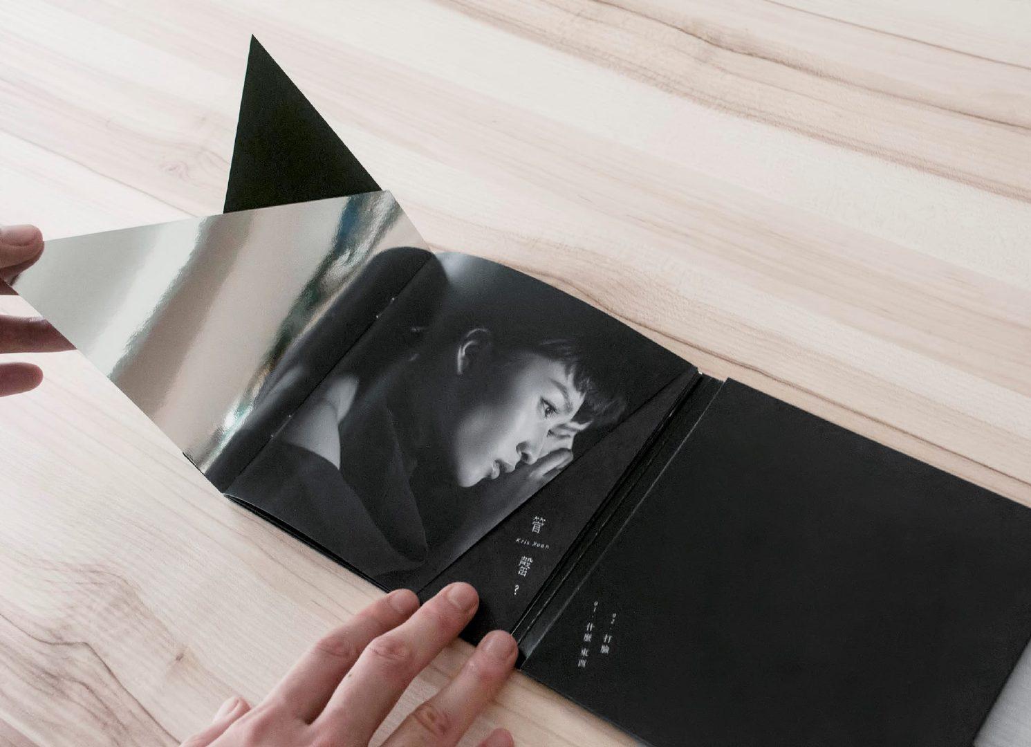 知名设计师颜伯骏作品分享