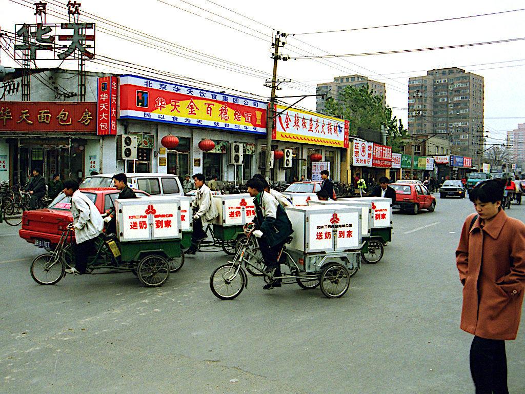 北京老照片,1999年。查博尔德