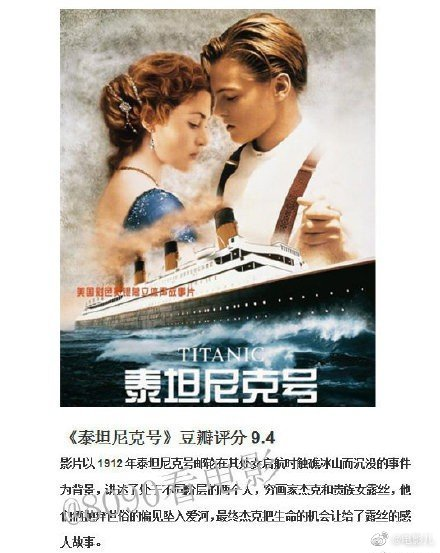 经典电影,有爱情的缠绵悱恻,也有生活与现实的羁绊