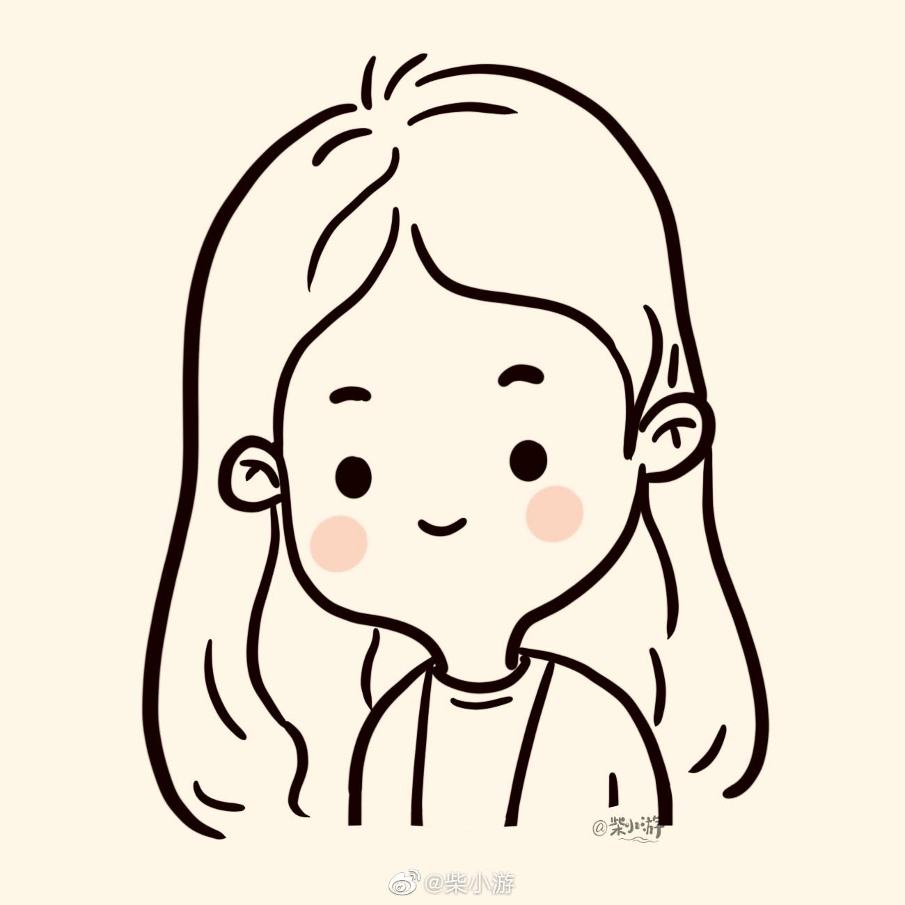 温柔的简笔画小头像 @柴小游