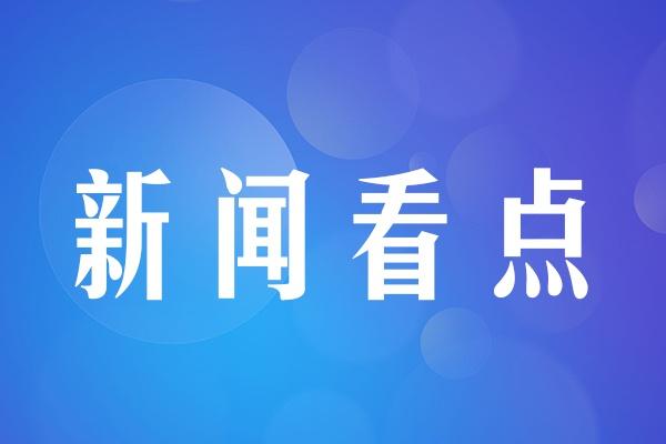 """黔东南:系好基层换届选举""""风纪扣"""""""