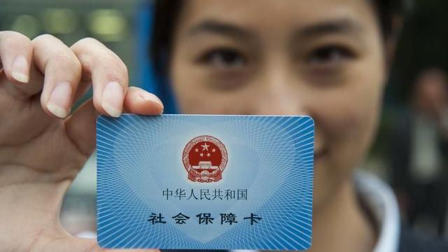 沧州市社保卡银行补卡网点清单