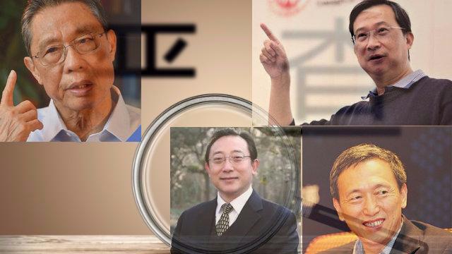 曹雪涛裴钢等涉嫌论文造假事件调查结果是怎样得出的?钟南山主持复核