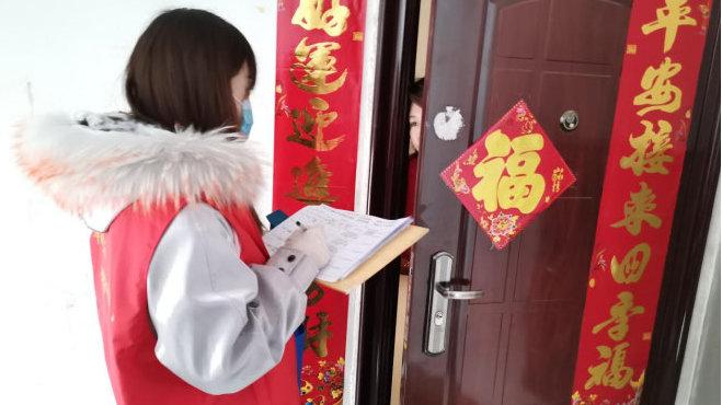 """临江市文成社区织密疫情""""防控网"""""""
