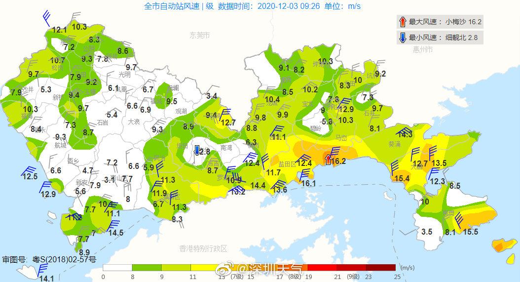 大风蓝色分区预警信号生效中尤其是东部地区妖风阵阵