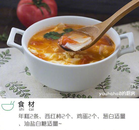 超快手的西红柿鸡蛋年糕汤,想吃。