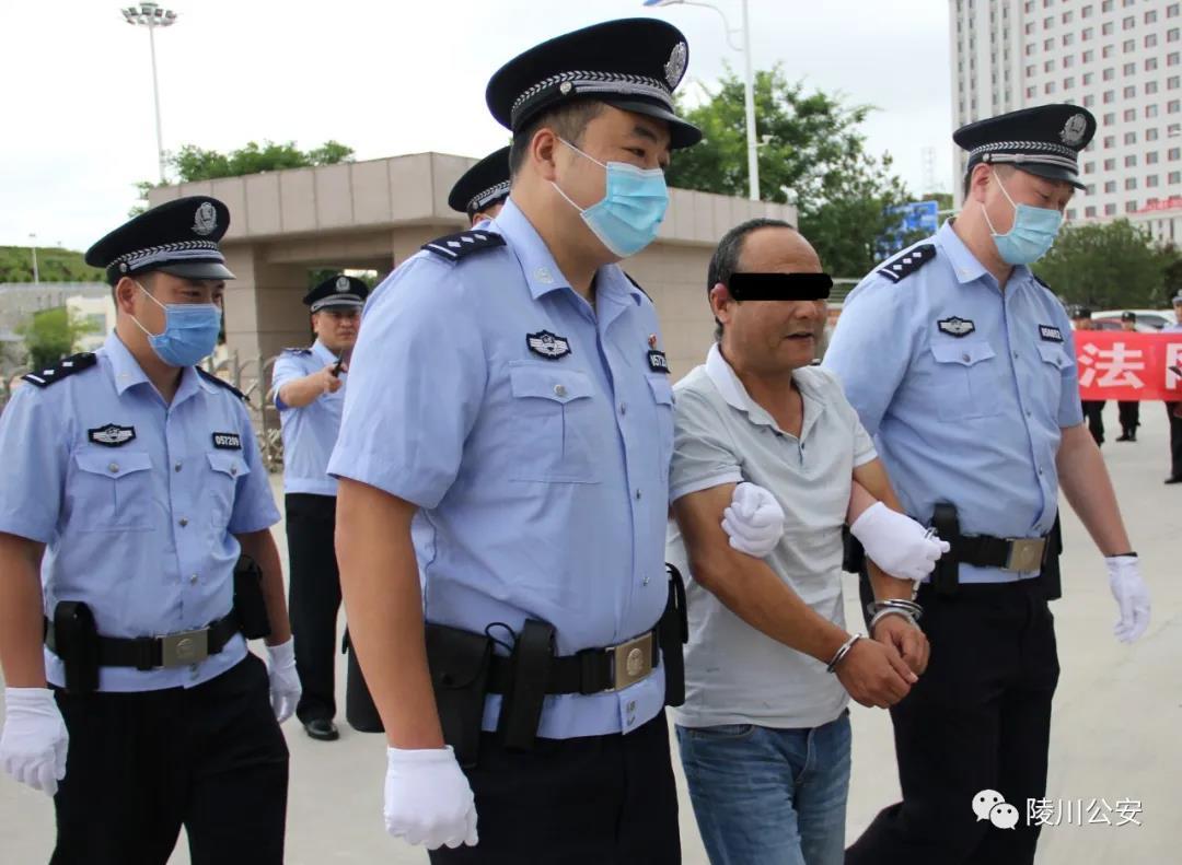 陵川县公安局成功抓获潜逃26年命案逃犯