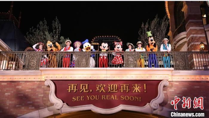 重新开园一个月 上海迪士尼乐园有了哪些改变?