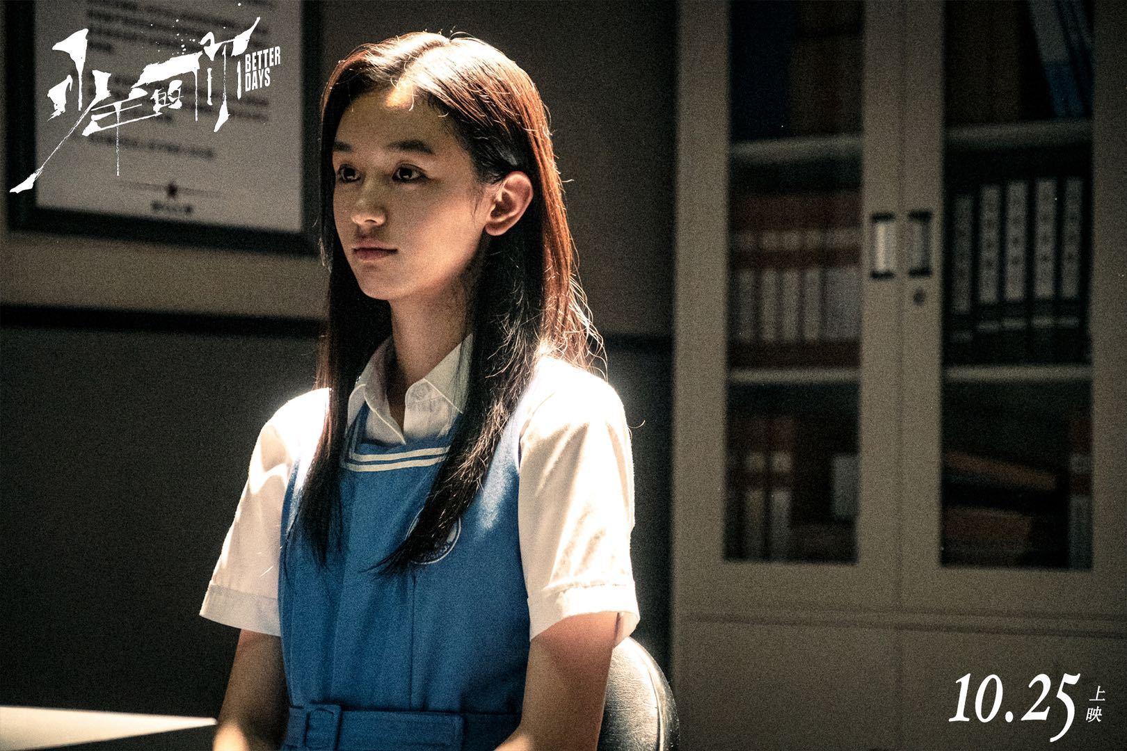 《少年的你》魏莱让很多人记住的妹妹,plmm确实很好看!!
