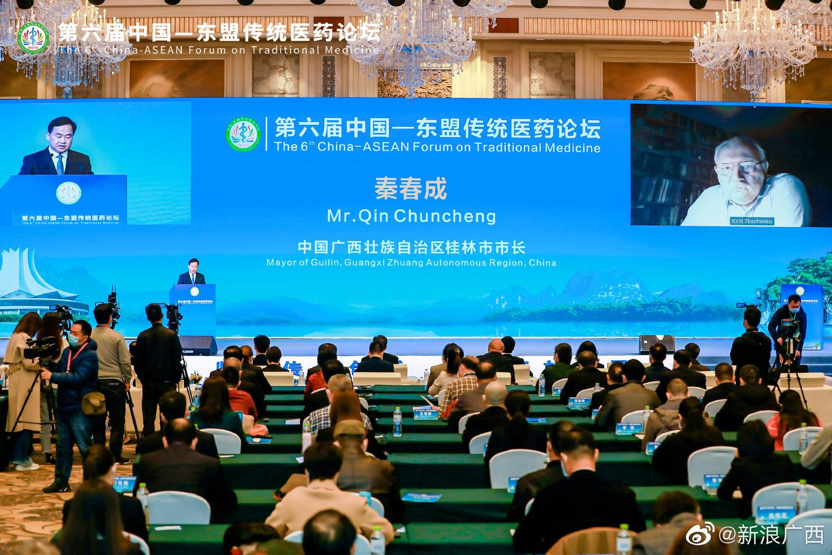 桂林市市长秦春成先生为第六届中国-东盟传统医药论坛开幕式发表致辞