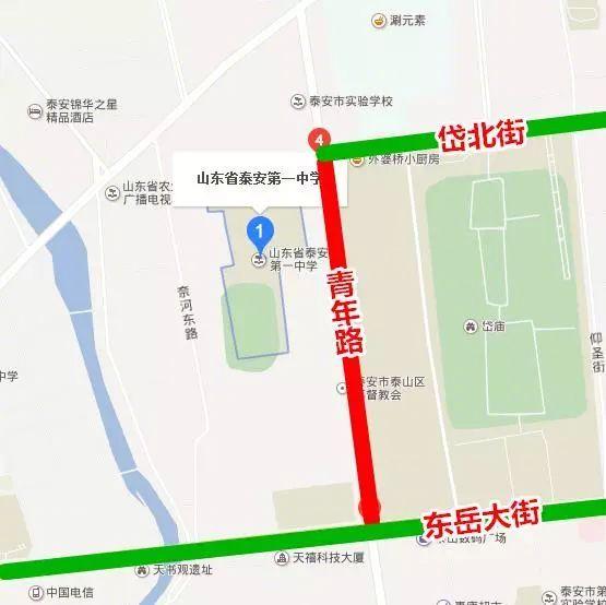 初中学业考试期间,泰城这些路段将实行交通管制!