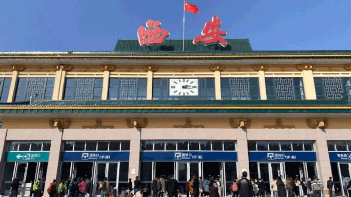 榆林市民去西安注意!西安老火车站乘车有大变化攻略值得一看
