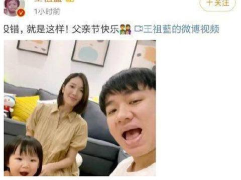 王祖蓝李亚男怀二胎后现身,没了滤镜和美颜:胯宽腿短,老了太多