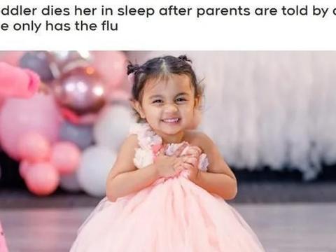 噩耗!多家医院诊断只是感冒耽误医治!安省两岁女童睡梦中去世!