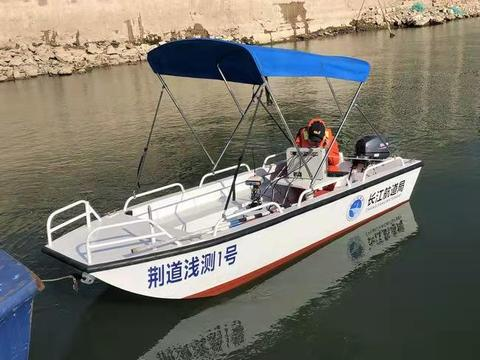 """长江第一艘浅区测量舢板""""荆道浅测1号""""正式投入使用"""