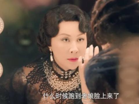 张爱玲作品被琼瑶化,有了《情深缘起》这场狗血大戏