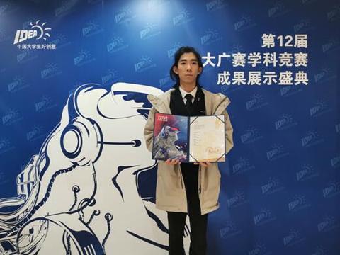 浙江建筑职业技术学院参加第12届全国大赛学科竞赛成果展示盛典