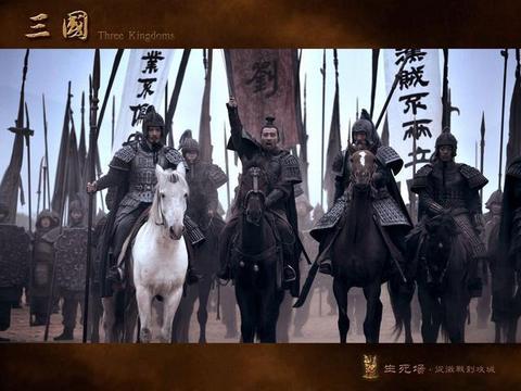 关羽北伐襄樊,是自作主张还是刘备命令