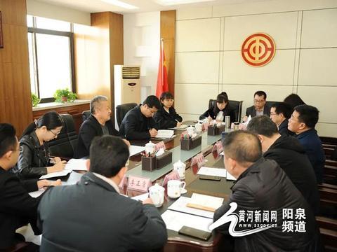 晋中市总工会来阳泉市考察调研智慧工会建设