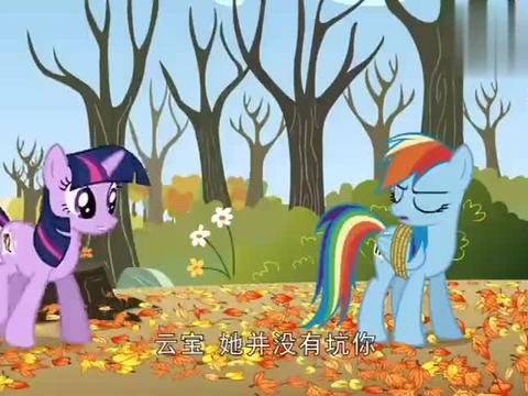 小马宝莉:云宝重整旗鼓,不甘落后,又成功追上了苹果嘉儿