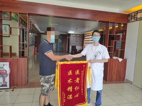 """践行""""以病人为中心""""!石碁镇社区卫生服务中心收到致谢锦旗"""