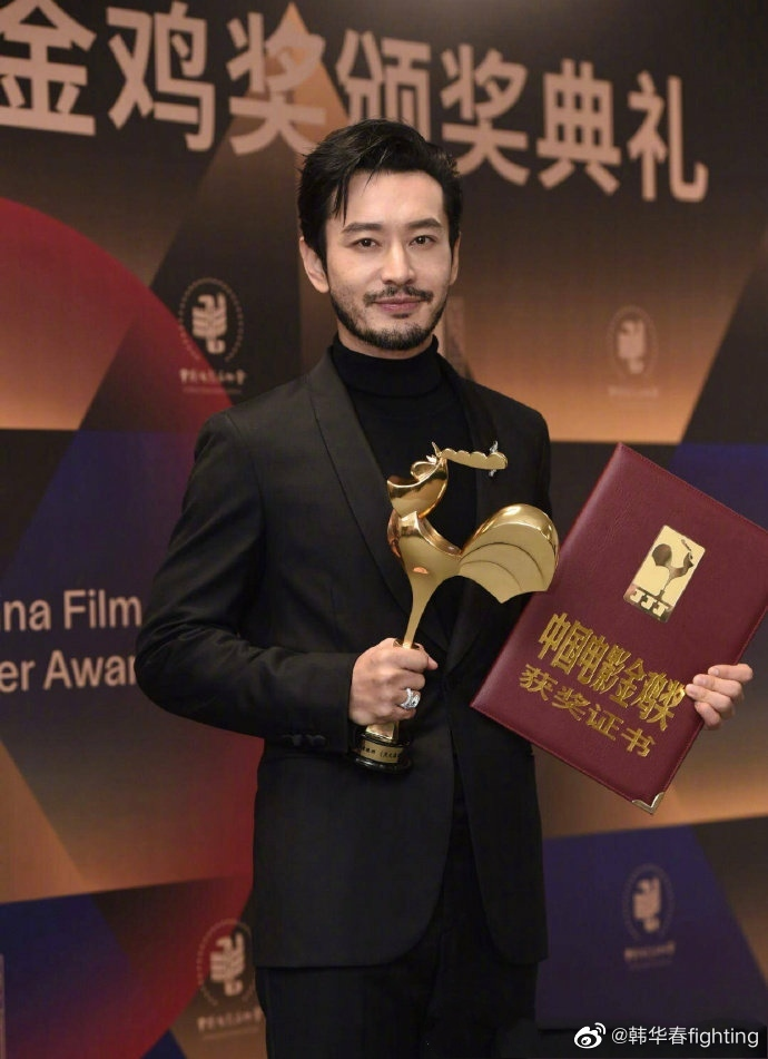 黄晓明爆冷夺金鸡奖影帝,有谁注意到段奕宏的表情