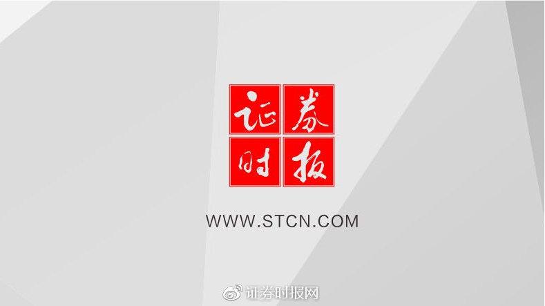 重阳投资总裁王庆:A股港股具较高投资价值