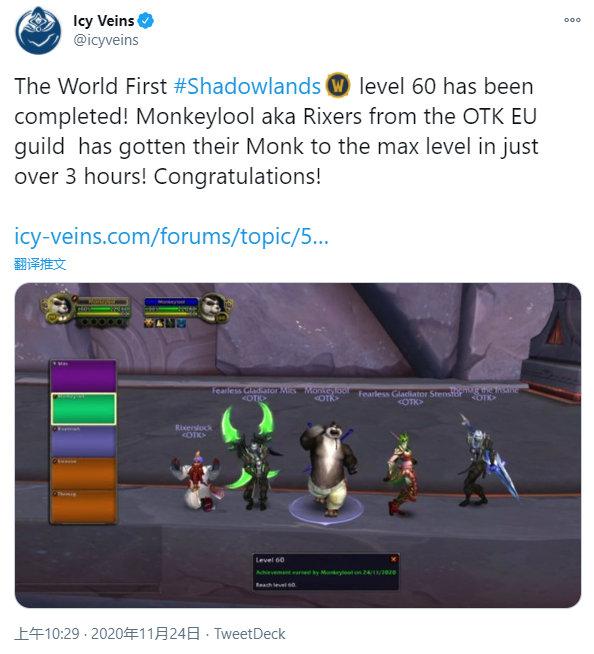 暗影国度上线后,欧服玩家Monkeylool仅用3小时就练到满级
