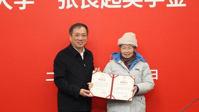 """上海交通大学""""张良起奖学金""""捐赠仪式举行"""