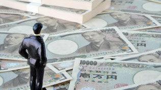 IMF预测2021年全球财政赤字8.6万亿美元