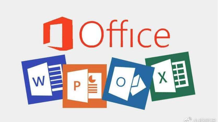 微软Office官方网站迎来更新,采用全新垂直侧边栏布局