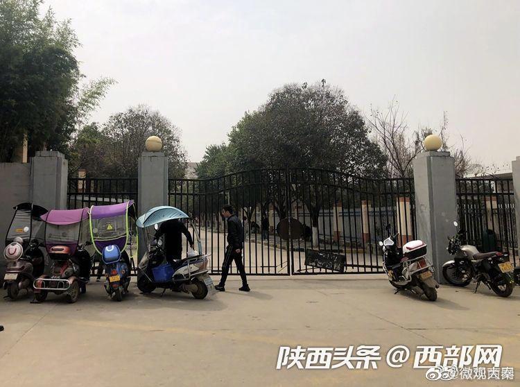 西安思源学院默认恢复外卖送餐 东门南门学生均能取餐