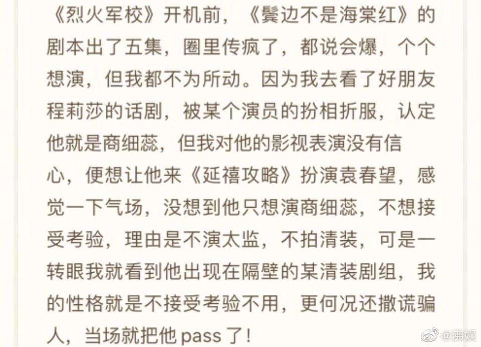 那些年被于正内涵过的演员们内涵郑爽,赵丽颖陈晓,朱一龙肖战