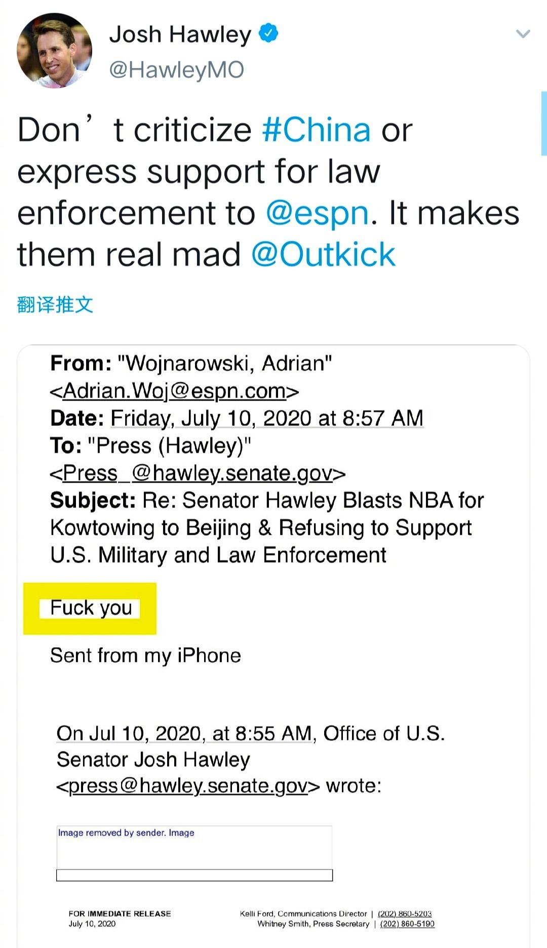 沃神这下惨了,差点丢饭碗。有个议员要NBA跟中国对着干