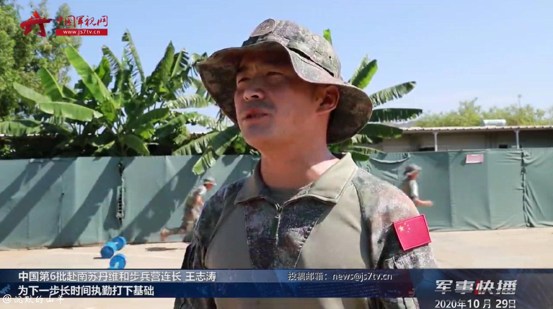 中国第6批赴南苏丹(朱巴)维和步兵营组织开展军事技能比武竞赛