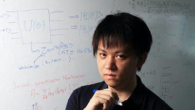 挑战者:杨天任要开启量子计算机应用新次元